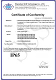 IP65 certificate of Solar Street Light