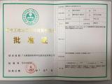 Invironmental Registeration