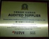 The Certification Board Of SGS Group.