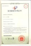 Ku LNBF protect cap patent