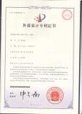 F3 Product Design Patent