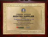 Audtied Supplier Certificate
