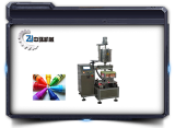 ZHLB-40C Crayon Filling Machine