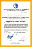 GBT 28001-2011 ISO180012007