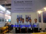 2015 Chinaplas Fair