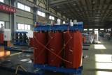 The workshop of transformer