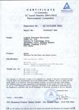 ETW103CE Certificates
