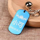 Low price sale aluminum dog tag blank with colorful silicone case