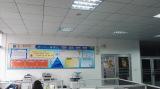 Office environment 2