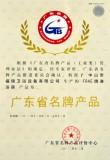 Top brand certificate