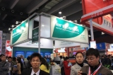 2012 Exhibition News