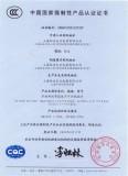 China CCC Certificate