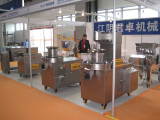 CIPM 2011 - China International Pharmaceutical Machinery Exposition