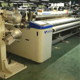 USED TOYOTA810 AIR JET LOOM MACHINERY