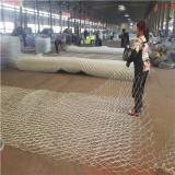 Gabion mesh make into box or basket