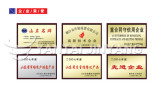 Jinyang honner of certificates from China government