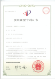 Letter Patent for Lump-ore Dry Magnetic Separator