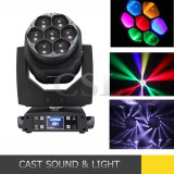 7X15W RGBW Mini LED Moving Head Light Bee Eye
