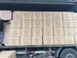 Sending Cosmetic syringe 20ml goods to Shanghai warehouse