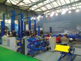 PEAK in Trade Show