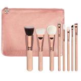 Hot Sale Recommendation - 8pcs face eye makeup brush set