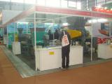 2012 Chinaplas Exhibition