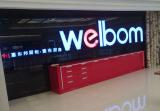 welbom showroom