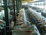 Die Casting Machine Warehouse
