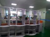 HONGHUI Office