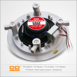 LTH-8318 ceiling sound speaker 30w 8inch