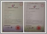 DMJ-700D-1 design patent