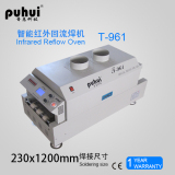 LED SMT Reflow Oven for PCB, Puhui T-961, Best Quality Reflow Oven, Tai′an Puhui T961
