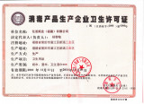 Hygiene License for Production Enterprises