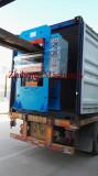 Loading rubber vulcanizing press machine