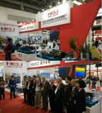 The 14th China lnternational Foundry EXPO