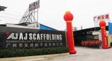 Housewarming for Guangzhou AJ Construction Material Company