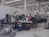 Gamch factory and work shop