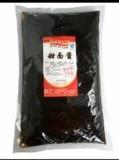 Sauce packing sample