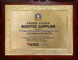 Medal of Audited Supplier on Made-in-China for Vy Optics