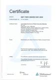ISO19001:2008 of NEITABOND aluminum composite panel
