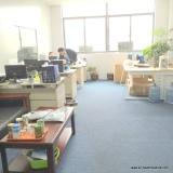 Integrated Office Visage