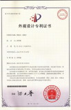 Patent Certificate of Appearance Design for Pipe Fittings 02
