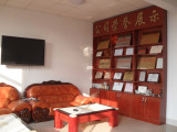 Meeting Room B of Shandong Better Environmental Protection Technology Co., Ltd