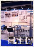 Dubai Drink Technology Expo 2011