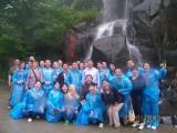 staff tourism