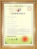 Letters Patent for Glass Plate Screener Machine