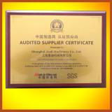 AS Certificate