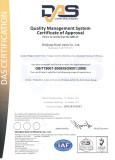 ISO Certificates