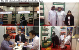 The-32th-International-Building-&-Construction-Show