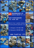 Huading Industry Co.,Ltd Catalogue